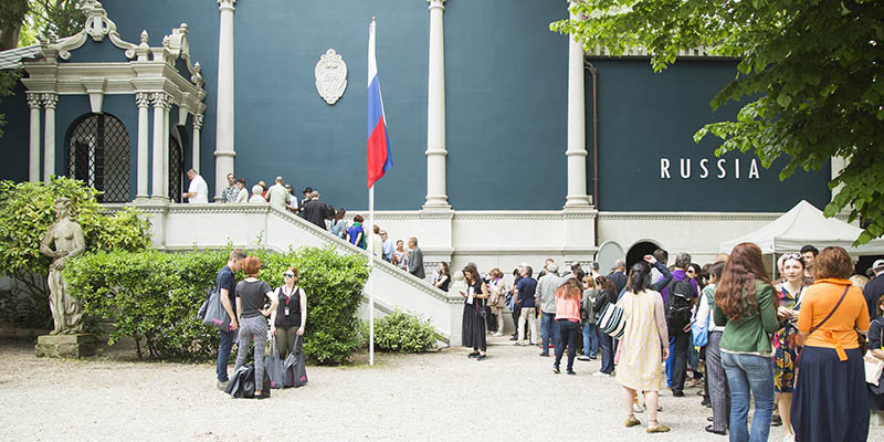Russian Federation Pavilion at the Giardini of the Venice Biennale